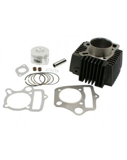 Cylinder, piston, gaskets for ATV 110, 125