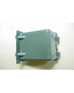 Original Battery Protection Cover for ATV KYMCO MXU 250, 300