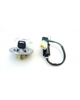 A set of tank cover, and ignition switch for ATV BASHAN 200, 250