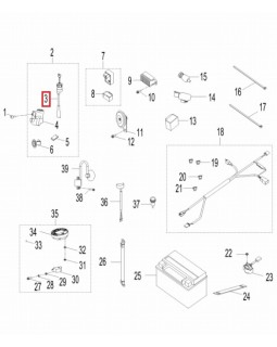 Original Ignition Switch for ATV AEON CROSSLAND 350, 350RX, 350X4, 400, 400RX - 4x4