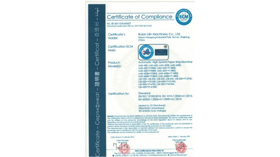 Certificate of conformity from LIFAN
